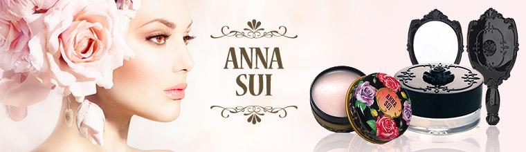 アナスイ(ANNA SUI)
