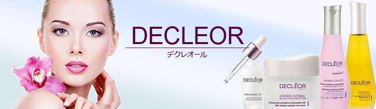デクレオール(DECLEOR)