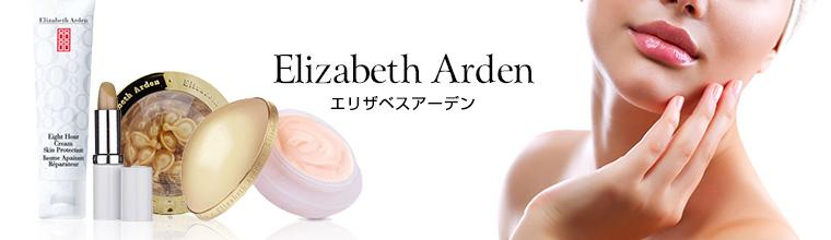 エリザベスアーデン(Elizabeth Arden)