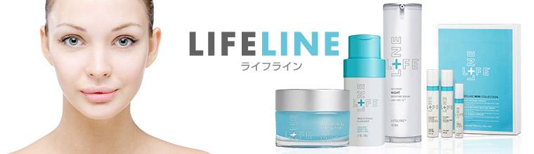 ライフライン(Lifeline)