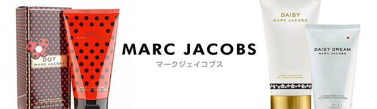 マーク ジェイコブス(Marc Jacobs)