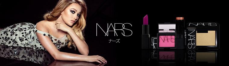 ナーズ / NARS(NARS)