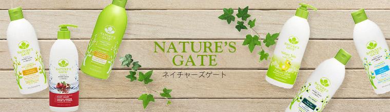 ネイチャーズゲート(Nature's Gate)
