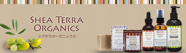 シアテラオーガニックス(Shea Terra Organics)