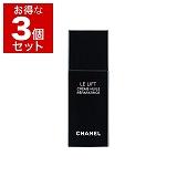 シャネル LE L クリームオイル 50ml x 3 もっとお得な3個セット