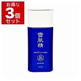 雪肌精 ホワイト UV ミルク SPF50+/PA++++  56ml x 3 もっとお得な3個セット