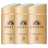 資生堂 アネッサ パーフェクト UV スキンケアミルク 60ml×3 もっとお得な3個セット