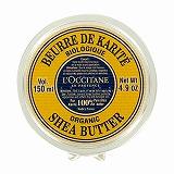 ロクシタン シアバター 150ml 少々傷あり