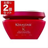 ケラスターゼ RF マスク クロマティック(太い髪用) 200ml x 2 お得な2個セット