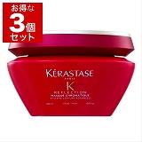 ケラスターゼ RF マスク クロマティック(太い髪用) 200ml x 3 お得な3個セット