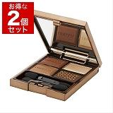 セレクション・ドゥ・ショコラアイズ 5.5g x 2 02 Chocolat Amer