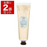 サボン バターハンドクリーム 75ml x 2 デリケートジャスミン
