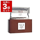 ホワイトニング ソース ダーム・リバイバル マスク   10枚(箱あり) x 3 もっとお得な3個セット