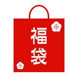 2021福袋 【ラロッシュポゼ】エファクラ入りスキンケア5点福袋 当店通常価格より1千円以上お得!