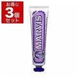 マルヴィス ジャスミンミント 歯磨き粉 85ml x 3 もっとお得な3個セット